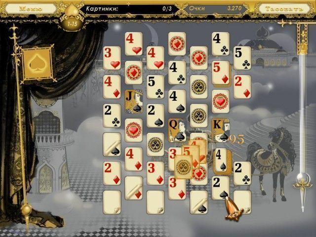 5 карточных королевств - Screenshot 2/7