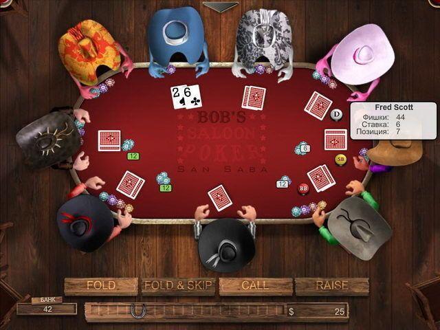 Король покера бесплатно играть онлайн скачать http://s17.ucoz.net/games/sf/17/13301450.jpg