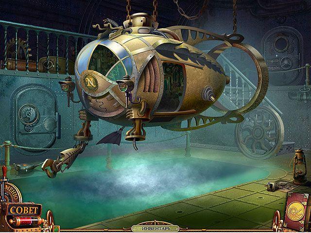 Скрин 2 из игры Тайна Немо. Вулкания