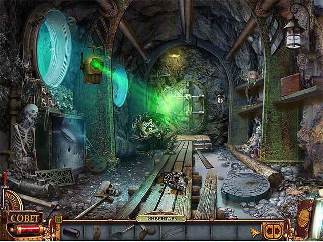 Скрин 4 из игры Тайна Немо. Вулкания