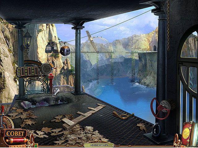 Скрин 5 из игры Тайна Немо. Вулкания