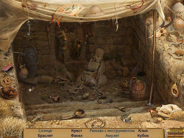 Храм жизни. Легенда четырех элементов. Коллекционное издание