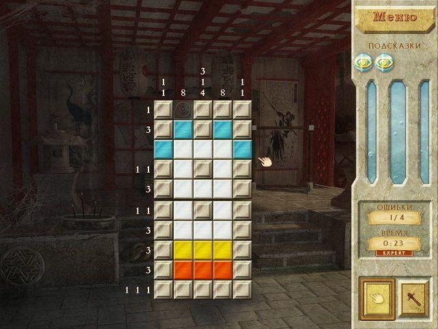 http://s16.ru.i.alawar.ru/images/games/world-riddles-secrets-of-the-ages/world-riddles-secrets-of-the-ages-screenshot3.jpg